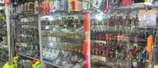 Rahim Hardware